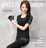 健身房性感跑步健身運動瑜伽服套裝