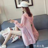 防曬衣女夏中長款新款韓版騎車長袖薄外套上衣寬鬆大碼防曬服      芊惠衣屋