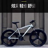 自行車-韻霸山地自行車24/26寸男女式學生單車21/24/27變速賽車一體輪 完美情人館YXS