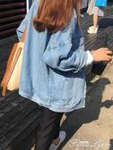 牛仔外套女春秋季新款韓版bf寬鬆學生原宿上衣薄夾克短外套潮  范思蓮恩