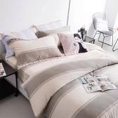 OLIVIA【 薩格】 標準雙人床包冬夏兩用被套四件組  60支奧地利蘭精萊賽爾天絲TENCEL   台灣製