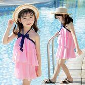 兒童泳衣女孩中大童連體公主裙式可愛韓國防曬小孩女童游泳衣【全館滿一元八五折】