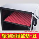 【收藏家】EVAZOTE 安全環保無毒保護軟墊(法拉利紅)【每訂一個防潮箱限加購一個*優惠價399元】屮Z7