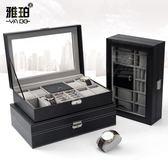 手錶收納盒 天窗手錶收納盒手鏈盒子歐式收拾整理首飾盒多格大容量飾品展示盒-凡屋