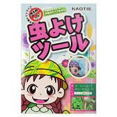 HAOTIE卡通驅蚊貼片12入(尤加利) 【康是美】