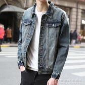 牛仔外套男韓版潮流春秋青年復古修身帥氣長袖夾克男士牛仔衣igo 概念3C旗艦店