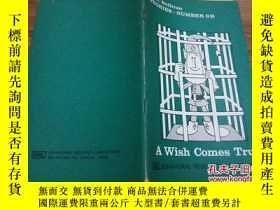 二手書博民逛書店《A罕見Wish Comes True》插圖本Y203467