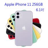 【24期0利率】Apple iPhone 11 256G 6.1吋 / Apple iPhone 11 256GB  IP68 防水防塵 全新超廣角相機