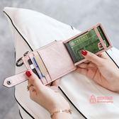 證件包/卡包 卡包女式超薄小巧可愛多卡位卡包零錢包一體卡片包證件位 4色