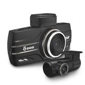 DOD FS520 前後雙錄 【送128G+DP4】SONY 感元 測速提示 行車記錄器