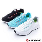 美國AIRWALK  有氧氣流 雙層網巢透氣超彈運動鞋(女)-舒服黑
