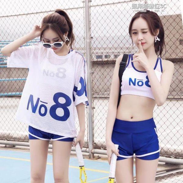 溫泉泳衣女分體三件套韓國保守小胸聚攏運動風平角防曬學生游泳裝 凱斯盾數位3C