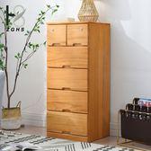 五鬥櫃實木簡約現代鬥櫃純實木收納櫃子臥室櫃抽屜櫃