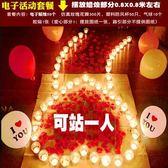 電子蠟燭燈生日表白浪漫求愛蠟燭求婚布置創意用品求婚道具LED【全館免運聖誕八折】