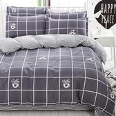床上用品學生宿舍被子1.2單人床單三件套1.5m被套四件套1.8米被單