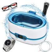 超聲波清洗機家用洗眼鏡機隱形眼鏡清洗機首飾手表清洗器