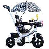三輪車 大號兒童洋裝三輪車腳踏車童車1--3-5歲寶寶手推車自行車充氣輪小孩車  莎瓦迪卡