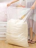 10個裝 特大號被子收納袋大容量透明搬家打包袋棉被衣服【聚寶屋】