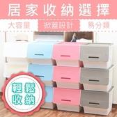 【優百適】專櫃級高品質置物收納箱 四入組咖啡