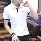 韓版男裝短袖T恤夏季新款男士潮流襯衫領POLO衫百搭修身衣服 布衣潮人