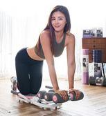 收腹機 多功能健腹器懶人瑜伽椅家用美腰機健身器材瘦腰神器 igo 霓裳細軟