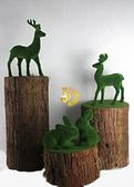 森林系婚禮佈置 [ 2綠絨小鹿+ 2綠絨兔 + 3綠絨木頭]