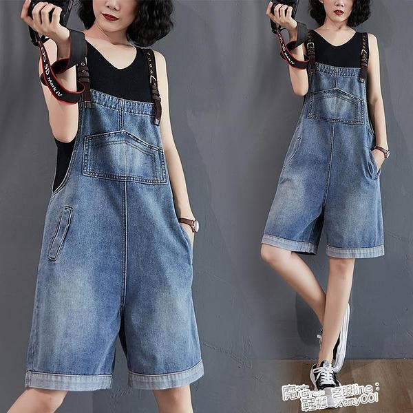 減齡牛仔背帶褲女韓版2021夏季新款高腰顯瘦吊帶連身褲寬管短褲潮 夏季新品