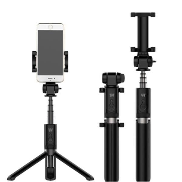 一體式 三腳架 自拍杆 藍牙 遙控 自拍棒 三角架 相機 自拍架 手機腳架 360度旋轉 直播 自拍神器