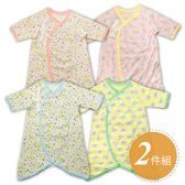 母嬰同室 星星動物純綿蝴蝶衣(原裝2入組) 夏季新款 親膚 新生兒服 紗布衣 嬰兒服 包屁衣【GB0033】