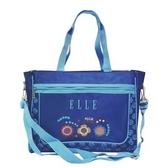 Backbager 背包族【ELLE Petite】彩色小花系列橫式補習袋/肩背包/手提袋_藍色