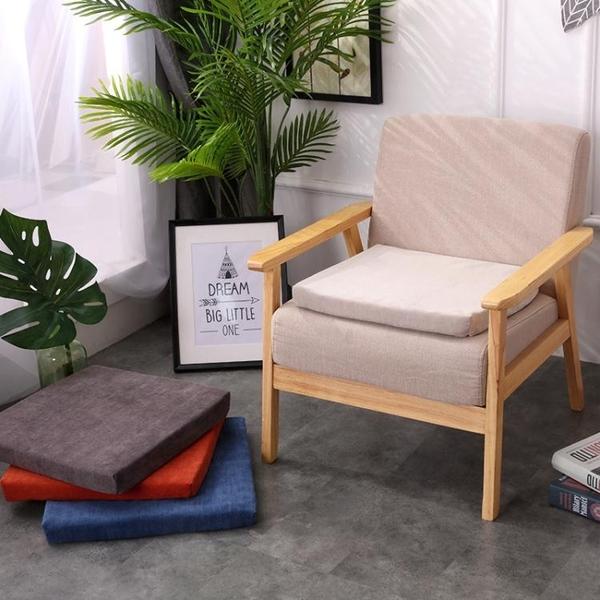 乳膠坐墊冬季辦公室汽車增高電腦凳子椅子墊加厚軟座墊可拆洗椅墊 樂活生活館