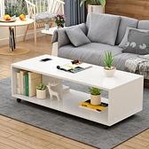 簡約茶幾簡易現代組裝茶桌客廳家用田園小戶型移動長方形桌子 現貨快出YYJ