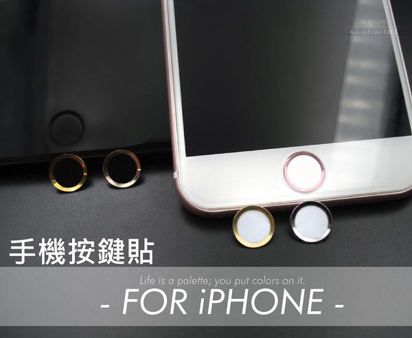 當日出貨 iPhone 6 / 6S 指紋辨識感應貼 Apple Touch ID 指紋識別 Home鍵貼 按鍵貼【實拍】