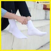 男士襪子純棉中筒夏天薄款男襪西裝皮鞋中筒襪商務棉襪黑白色長襪 艾尚旗艦店