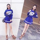 春秋新款韓版長袖寬鬆衛衣 荷葉擺A字短裙休閒運動套裝女  原本良品