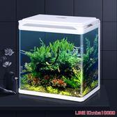 水族箱小型魚缸造景水族箱辦公客廳家用桌面懶人金魚缸裝飾生態免換水摩可美家