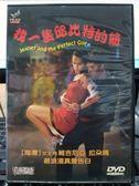 挖寶二手片-P10-109-正版DVD-電影【找一隻邱比特的箭】-維吉尼亞拉朵嫣