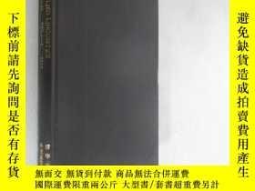 二手書博民逛書店APPLIED罕見LINGUISTICS 2010年第4-5期 精裝合訂本Y19945
