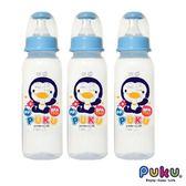PUKU 藍色企鵝-標準PP奶瓶240cc-三入