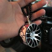 汽車掛件 男車內掛飾潮 創意個性輪轂車載內飾用品後視鏡吊飾 俏女孩