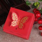 結婚喜字蝴蝶糖盒
