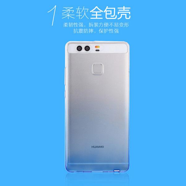 OPPO R7S R9S R7 R9 Plus 漸變殼 手機殼 炫彩 漸變 漸層 保護套 手機套 全包 矽膠殼 軟殼