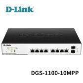 (客訂商品請來電詢問) D-Link 友訊  DGS-1100-10MPP 8埠 Gigabit PoE + 2 SFP埠 Layer 2 網管交換器