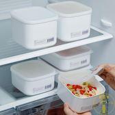 日本冰箱保鮮盒可微波爐加熱飯盒便當盒食物收納盒密封【雲木雜貨】