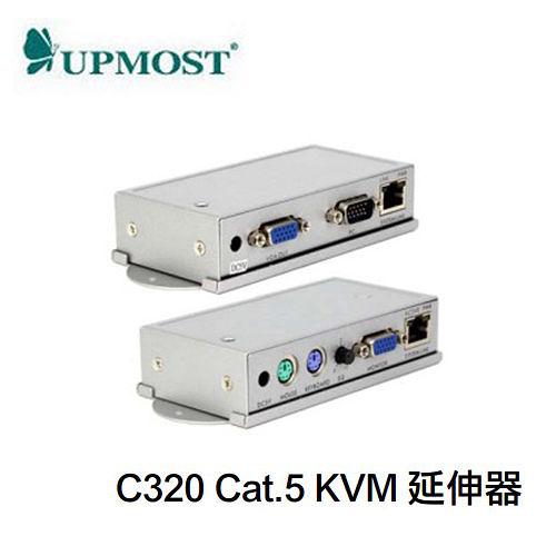 登昌恆 UPMOST C320 Cat.5 KVM延伸器