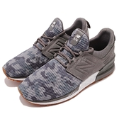 New Balance 慢跑鞋 574 NB 灰 白 迷彩 麂皮 經典元素 全新面貌 運動鞋 襪套式 男鞋【ACS】 MS574DCYD