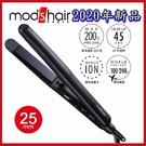 020新品Mod's Hair 25mm負離子溫控直髮夾MHS-2548-K-TW【AF04064】99愛買小舖