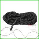 戰繩15公尺(戰鬥繩/甩繩/戰鬥有氧繩/力量繩/Combat Rope)
