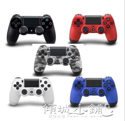 ps4手把 PS4無線手柄PS4藍牙手柄 PS4無線手把PS4無線藍牙手柄手把 傾城小鋪