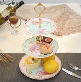 歐式陶瓷水果盤下午茶點心架